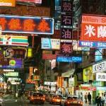 HKStreet
