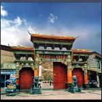 Nepal Gate