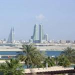 1253373615_111225xcitefun-bahrain-9